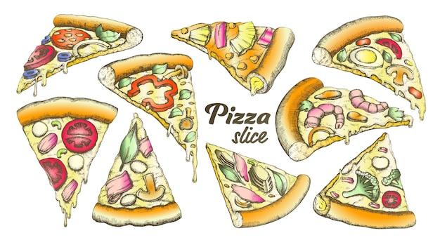 スライスピザ