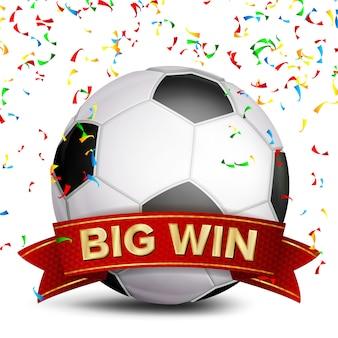 Футбольная премия