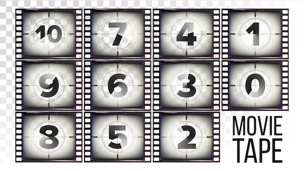 映画テープのカウントダウン