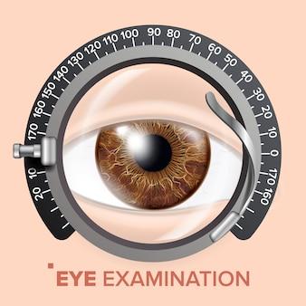 目のテストの図