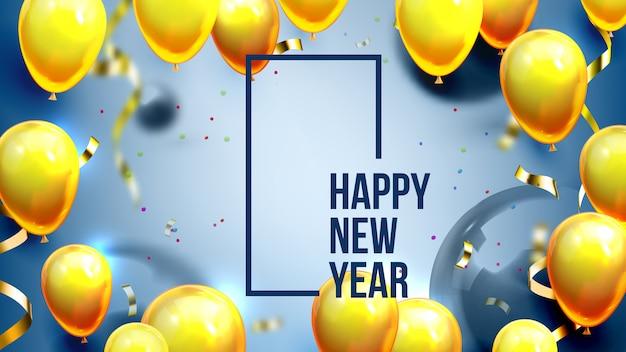 Яркая пригласительная открытка с новым годом баннер
