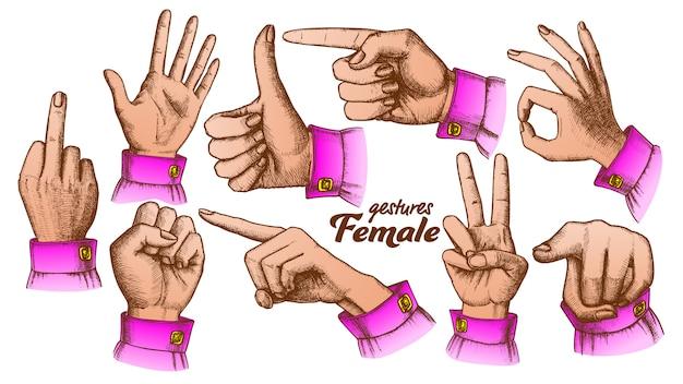女性の白人の手のジェスチャー