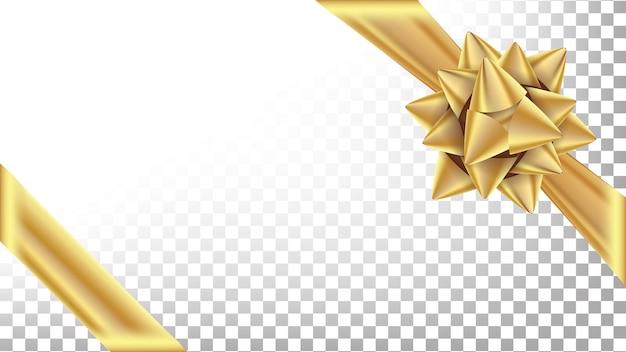 ゴールドリボンベクトル。ラグジュアリーワイドギフトボウ