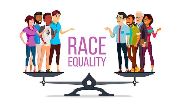 Расовое равенство