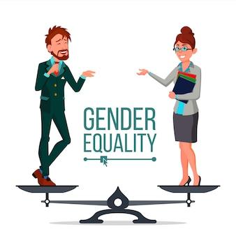 Гендерное равенство