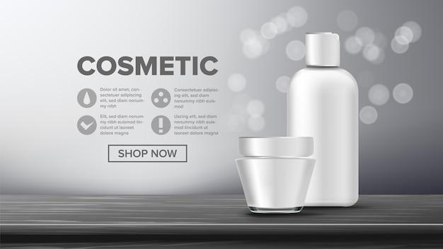 化粧品ボトル製品バナーテンプレート