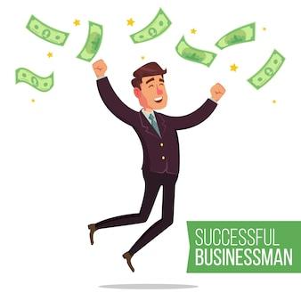 Бизнесмен успешный
