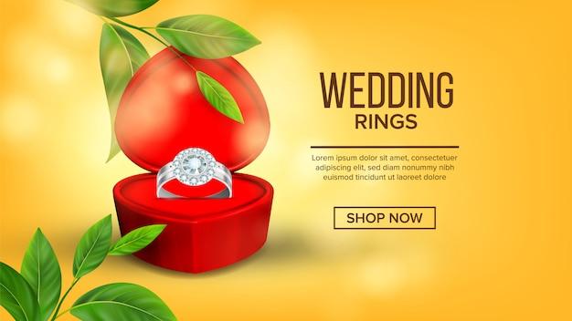 Бриллиантовое обручальное кольцо в посадочной странице коробки