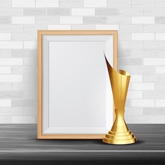 ゴールデンカップと証明書の卒業証書