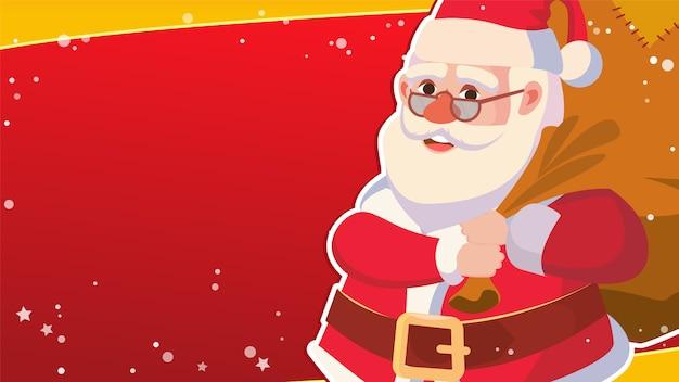 Рождественская распродажа баннеров