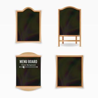 メニューブラックボードベクトル。空のカフェメニューセット。リアルな木製黒板空白