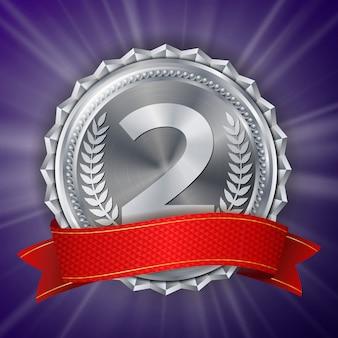 Серебряная медаль, круглая этикетка чемпионата.
