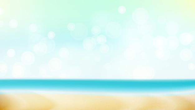 空の熱帯のビーチ