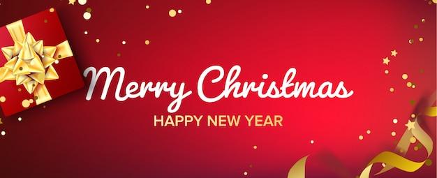 メリークリスマスバナーベクトル。ゴールドリボン付きギフトボックス。赤い水平背景