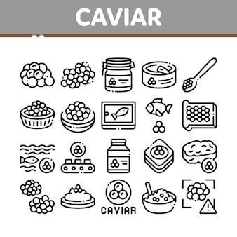 キャビアシーフード製品コレクションのアイコンを設定