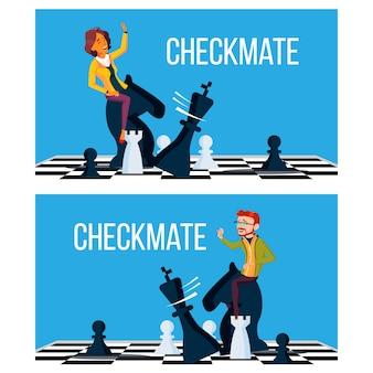 チェックメイトコンセプト。ビジネスの男性と女性がボード上のチェックメイトを作る