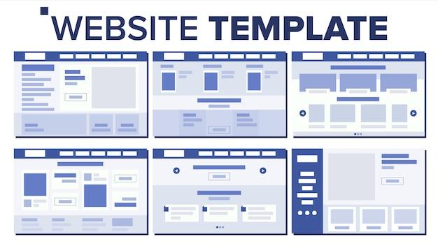 ウェブサイトフラットデザイン
