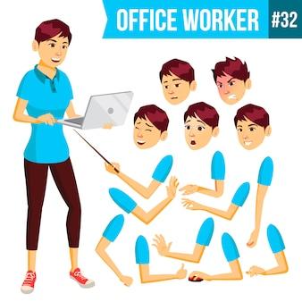 Офисный рабочий