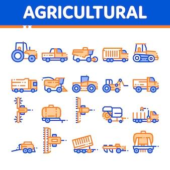 Сельскохозяйственный транспорт