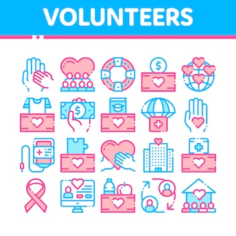Поддержка волонтеров