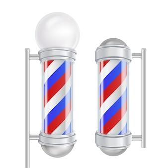 理髪店極ベクトル。古典的なバーバーショップポール。赤、青、白のストライプ。白のイラストに分離