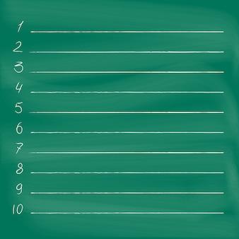 黒板にリストを行う。