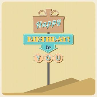 Знак поздравления с днем рождения. дорожный знак в старом стиле