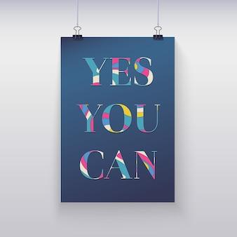 Плакат на стене. да, ты можешь