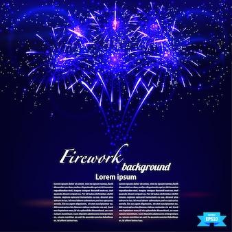 青色の背景テンプレートに明るくカラフルな花火。ホリデーカードベクトルイラスト
