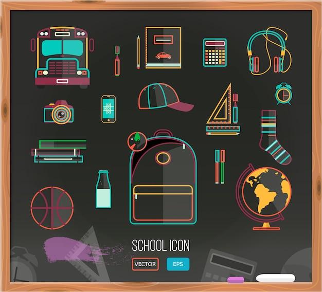 学用品セットと学校の背景に戻るベクトルします。