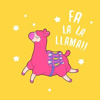 かわいいピンクのふわふわラマアルパカ。漫画ラマ文字ベクトル図。