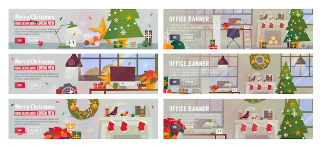 Набор горизонтальных баннеров с рождественский офис.