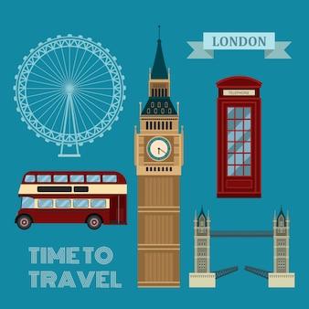 ロンドンのシンボル旅行時間セット