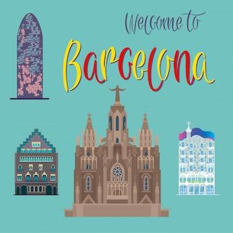 Архитектура барселоны. туризм каталония. здания барселоны. добро пожаловать в барселону векторная иллюстрация