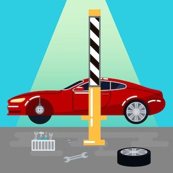 カーサービス。車の修理と診断自動メンテナンス。ベクトルイラスト