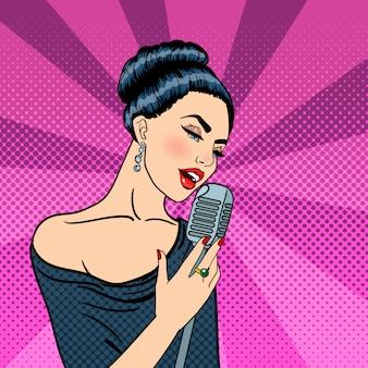 歌う女性。マイクを使って美しい若い女性。ポップアート。