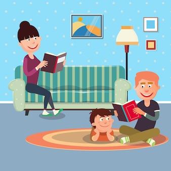 父は息子に本を読んでいます。母の読書。