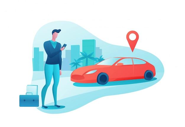 Человек арендует автомобиль с помощью смартфона