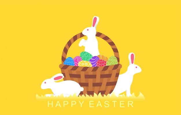 イースターのウサギのバスケットのイースターエッグ