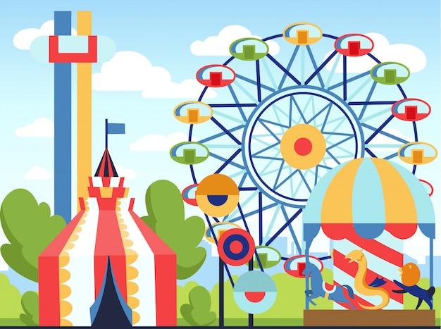 遊園地。楽しい公園のテーマ、子供のカーニバルの娯楽昼間