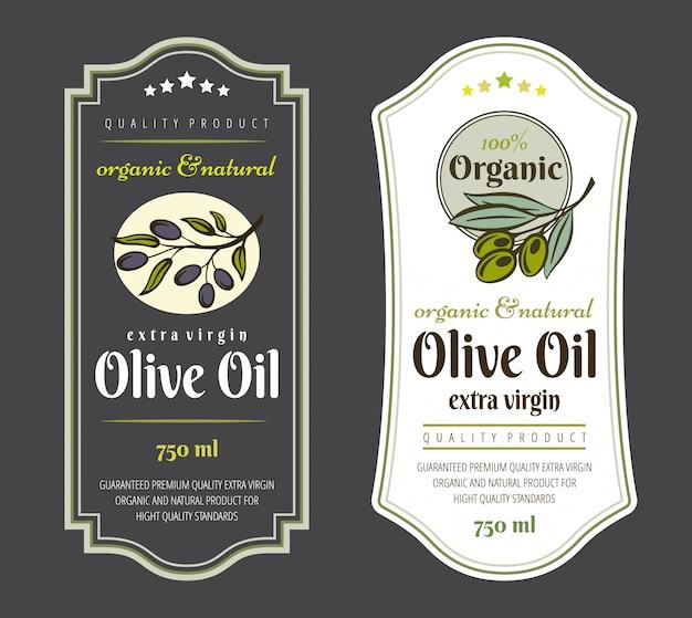 オリーブオイルのラベルのセット。オリーブオイル包装用のエレガントなデザイン。