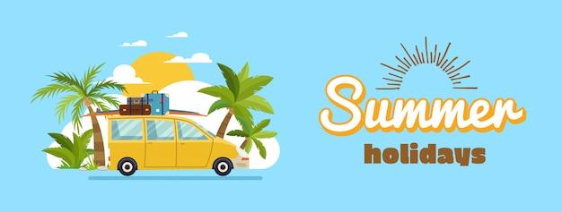週末、夏休み、夏休みの計画、車での旅行、夏休み、観光、休暇をテーマに車で運転する幸せな家族。フラットなデザインのベクトル図。