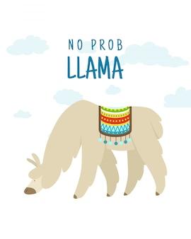 クールな漫画落書きアルパカレタリング引用なしの問題ラマ。面白い野生動物、ラマ引用ベクトル概念図。