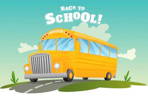 古典的なアメリカの古い学校のバス。学校に戻る。