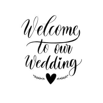 私たちの結婚式へようこそ
