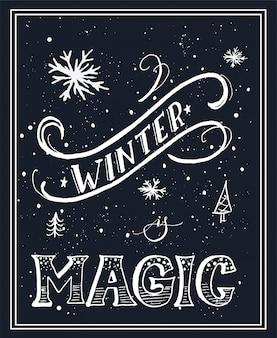 冬は魔法です。手レタリングカードベクトル。