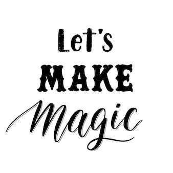魔法を作ろう