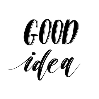 良いアイデア