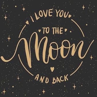 私はあなたを心底愛しています