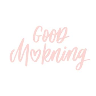 おはようレタリング。
